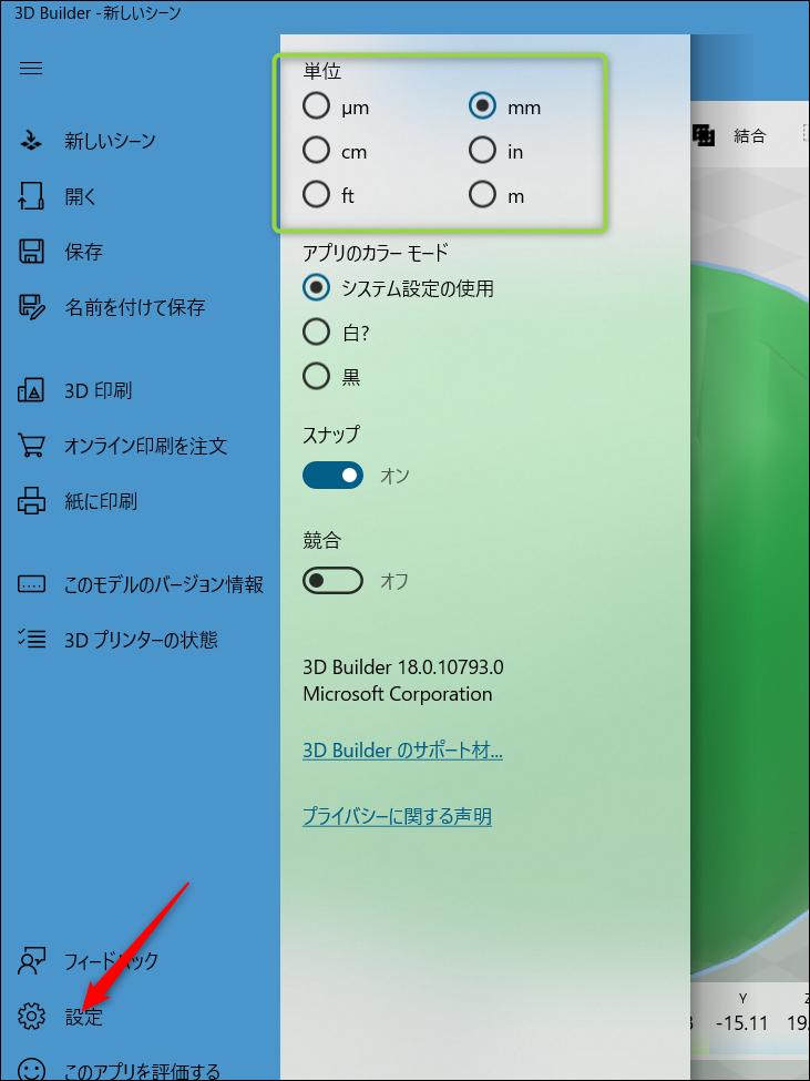 f:id:apicode:20210414160035p:plain