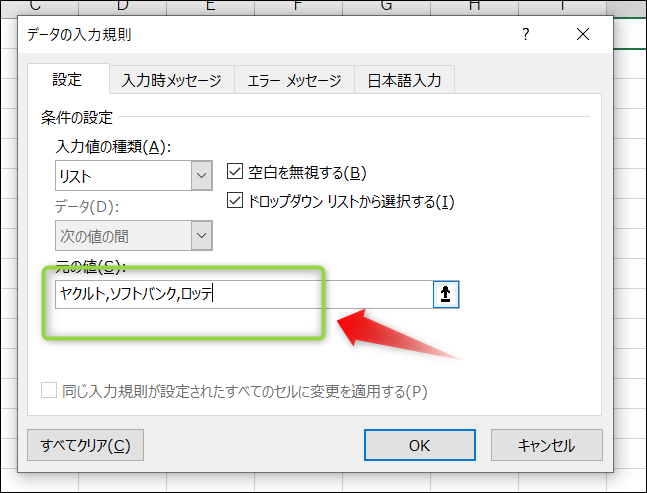 f:id:apicode:20210415092220p:plain
