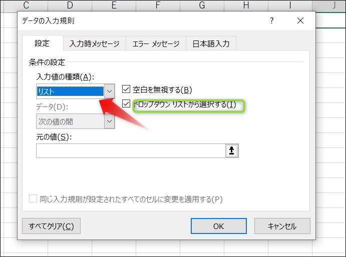 f:id:apicode:20210415092227p:plain