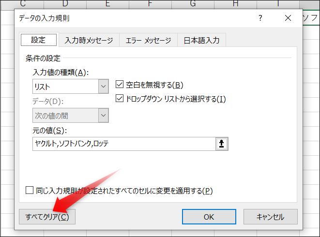 f:id:apicode:20210415092323p:plain