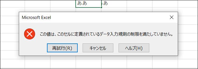 f:id:apicode:20210415093615p:plain