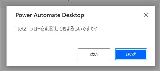 f:id:apicode:20210415105243p:plain