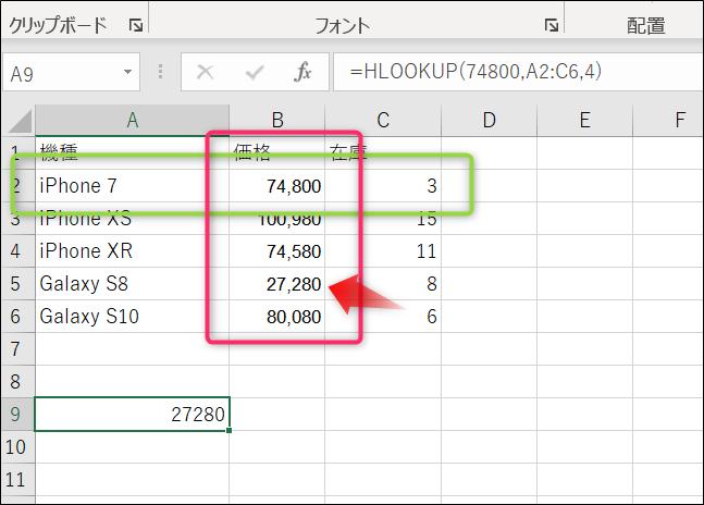 f:id:apicode:20210415105844p:plain