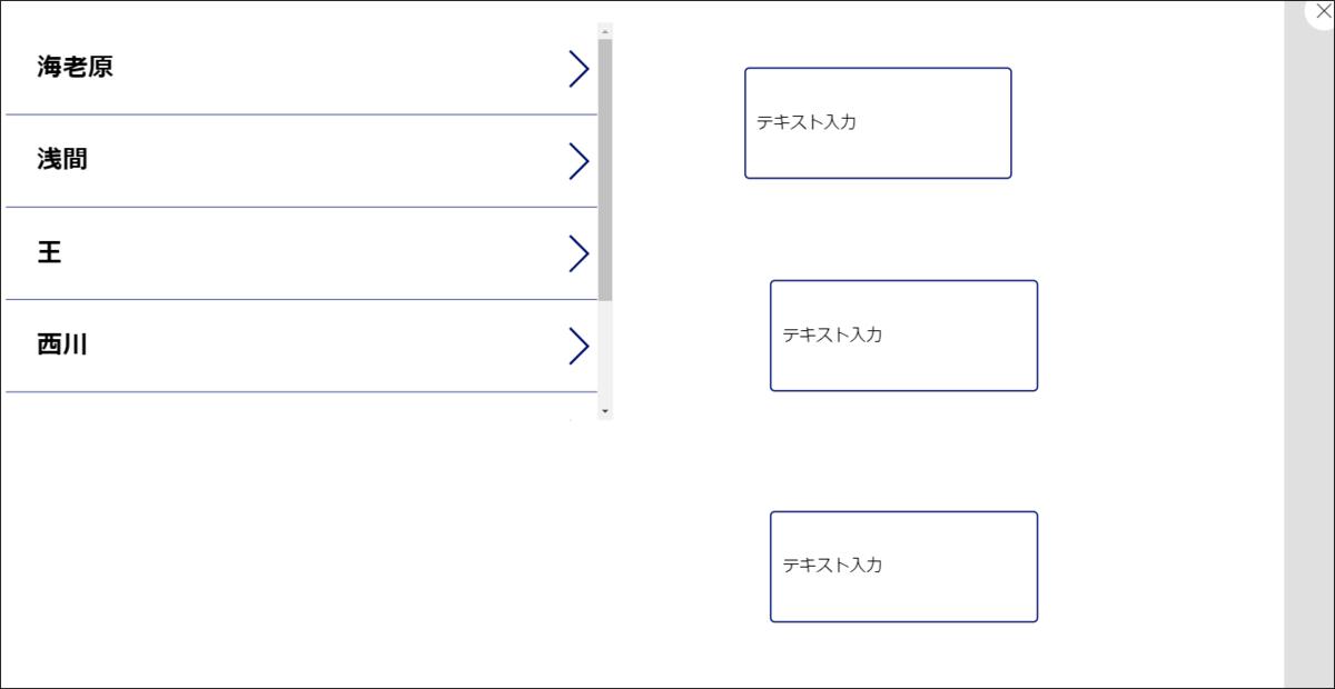 f:id:apicode:20210415111024p:plain