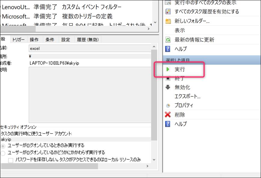 f:id:apicode:20210415113011p:plain