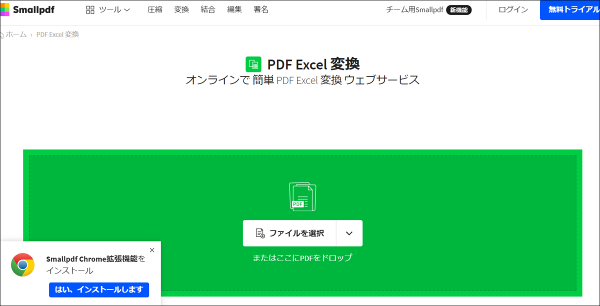 f:id:apicode:20210415133119p:plain