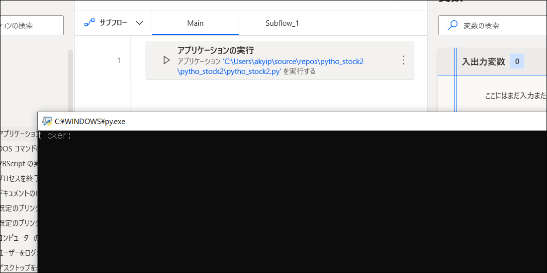 f:id:apicode:20210415224452p:plain