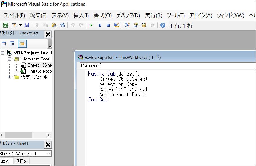f:id:apicode:20210416101244p:plain