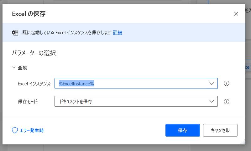 f:id:apicode:20210416101649p:plain