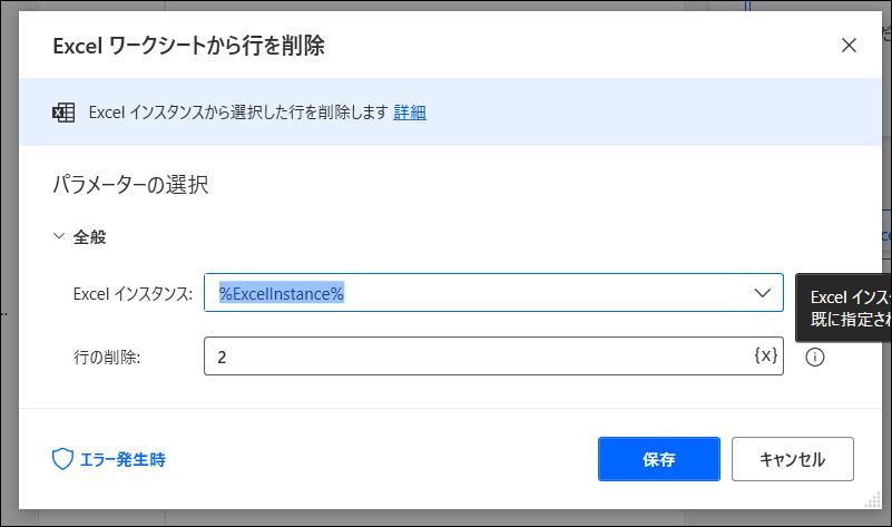 f:id:apicode:20210416102756p:plain