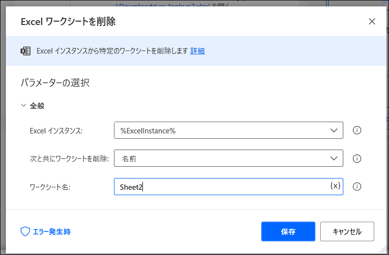 f:id:apicode:20210416103614p:plain