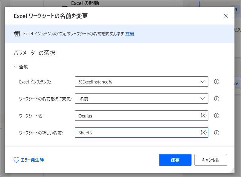 f:id:apicode:20210416140102p:plain