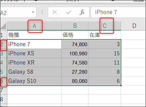 f:id:apicode:20210416140854p:plain