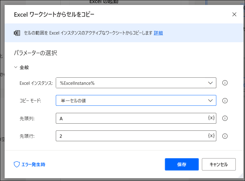 f:id:apicode:20210416141449p:plain