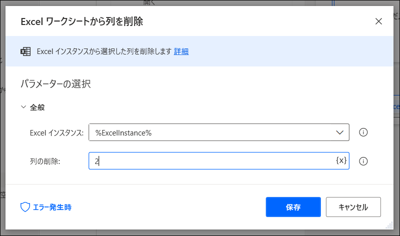 f:id:apicode:20210416141958p:plain