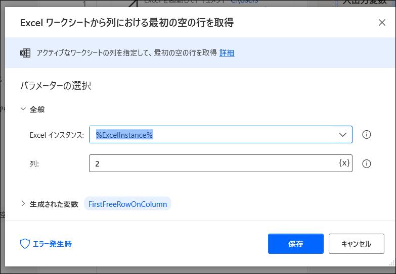 f:id:apicode:20210416142446p:plain