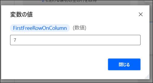 f:id:apicode:20210416142448p:plain