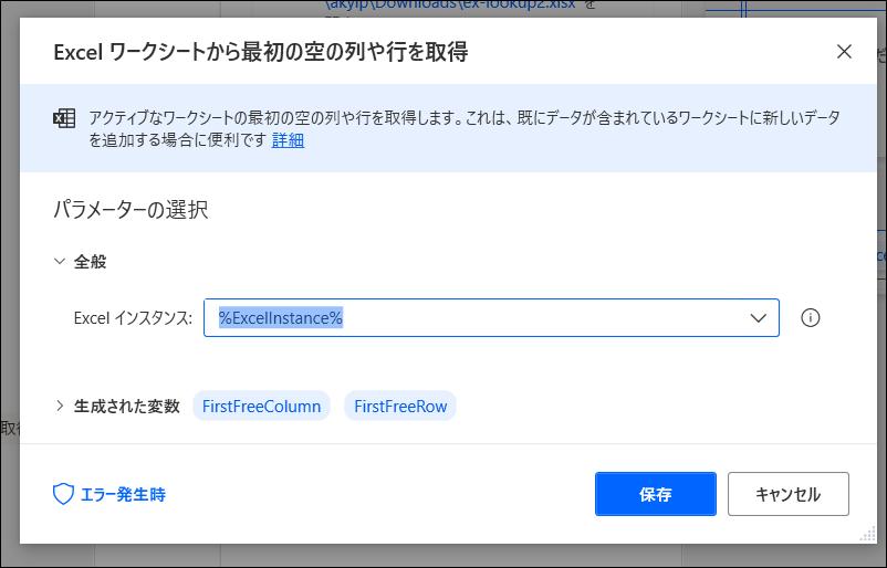 f:id:apicode:20210416143503p:plain