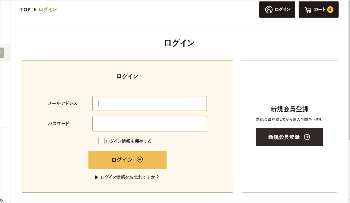 f:id:apicode:20210417175229p:plain