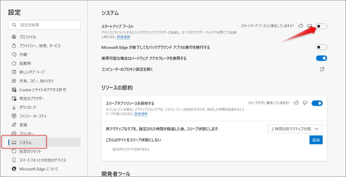 f:id:apicode:20210418085200p:plain