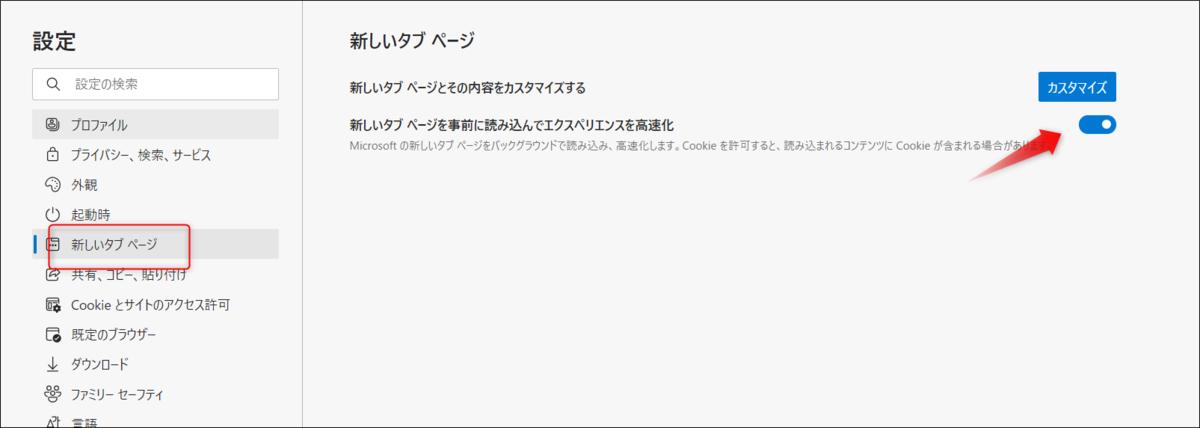f:id:apicode:20210418085340p:plain