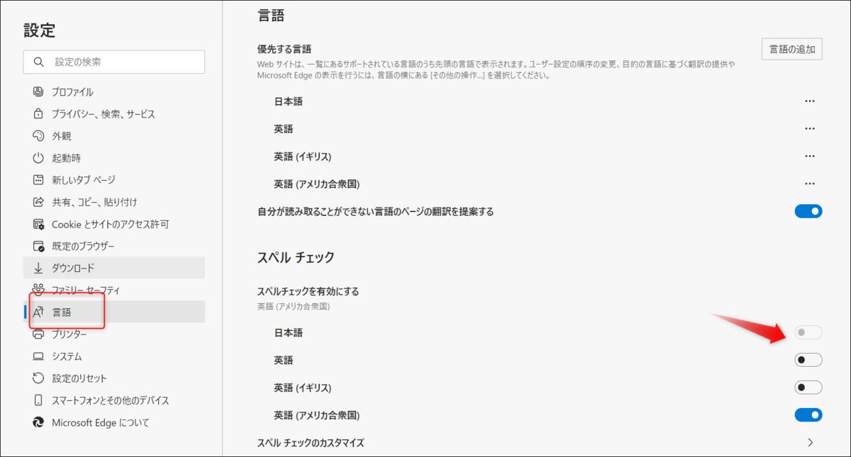 f:id:apicode:20210418090032p:plain
