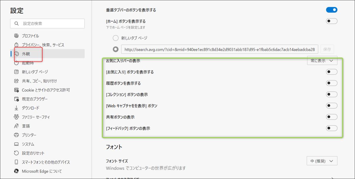 f:id:apicode:20210418090557p:plain