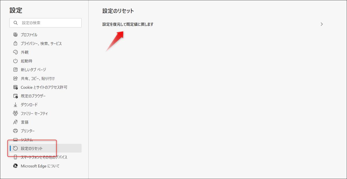 f:id:apicode:20210418091008p:plain