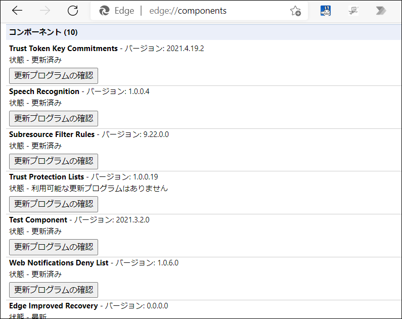 f:id:apicode:20210420092142p:plain