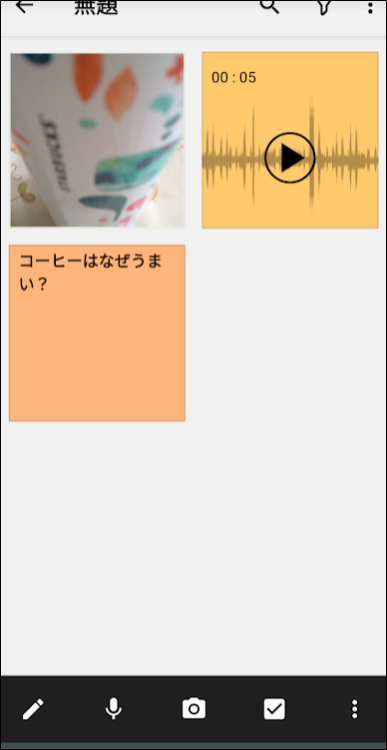 f:id:apicode:20210420142853p:plain