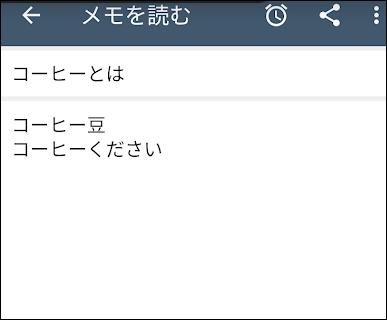 f:id:apicode:20210420144450p:plain