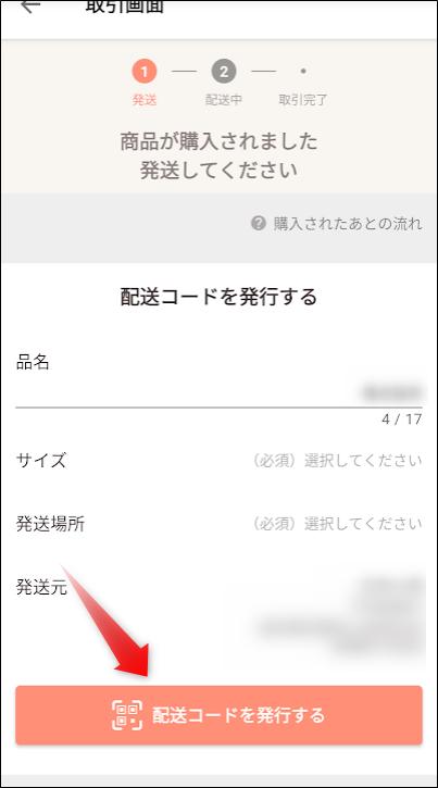 f:id:apicode:20210428092148p:plain