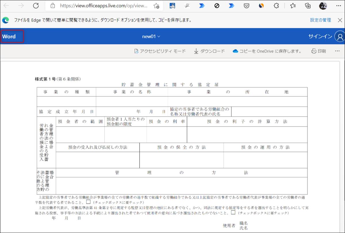 f:id:apicode:20210502160514p:plain