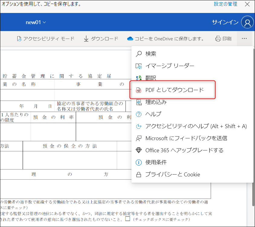 f:id:apicode:20210502160600p:plain