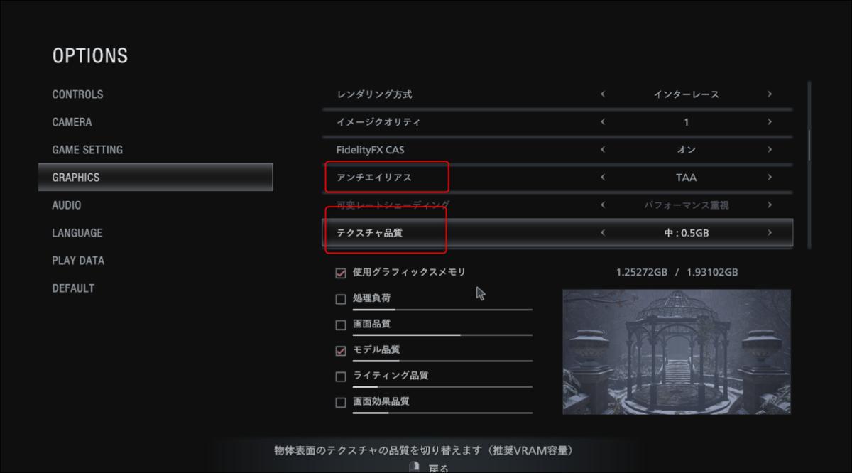 f:id:apicode:20210503111422p:plain