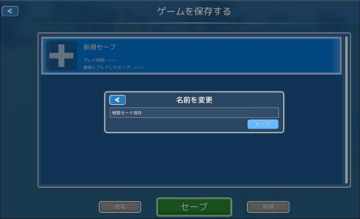 f:id:apicode:20210505101944p:plain