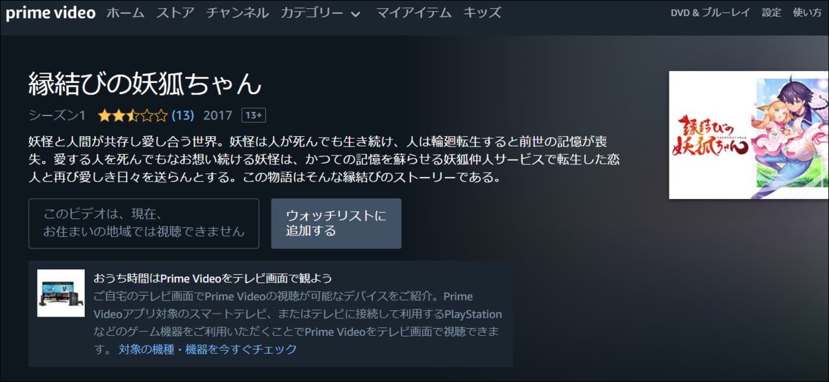 f:id:apicode:20210505204110p:plain