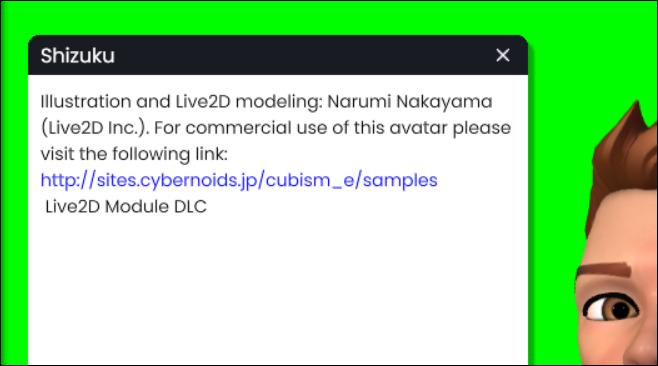 f:id:apicode:20210510195710p:plain