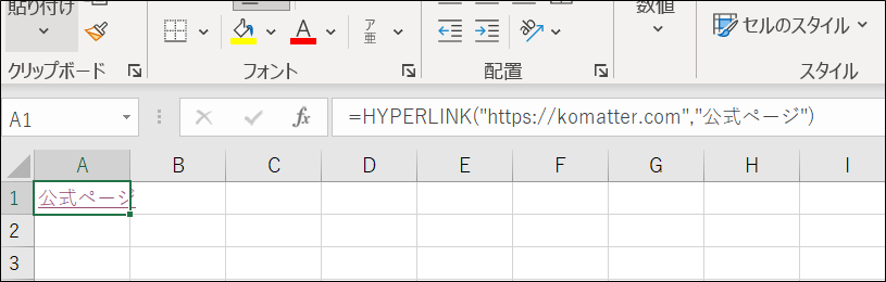 f:id:apicode:20210513084825p:plain