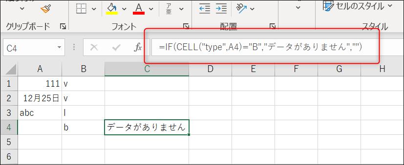 f:id:apicode:20210514091127p:plain