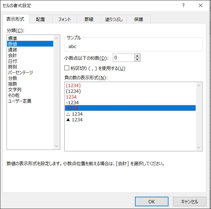 f:id:apicode:20210514091740p:plain