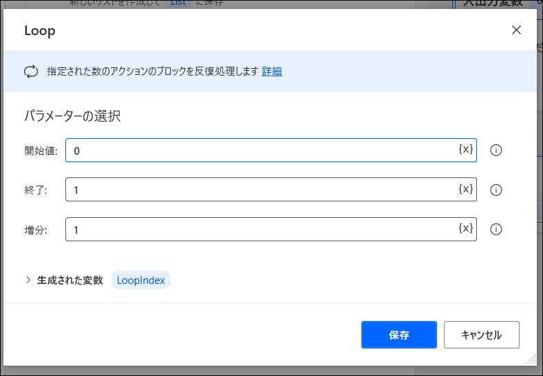 f:id:apicode:20210514100201p:plain