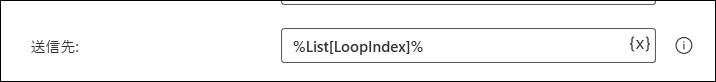 f:id:apicode:20210514100341p:plain