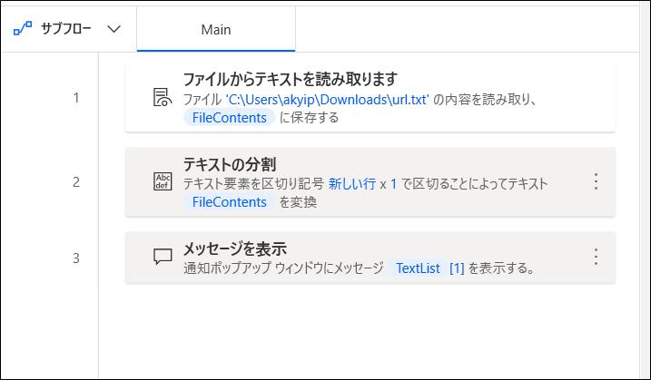 f:id:apicode:20210514101445p:plain