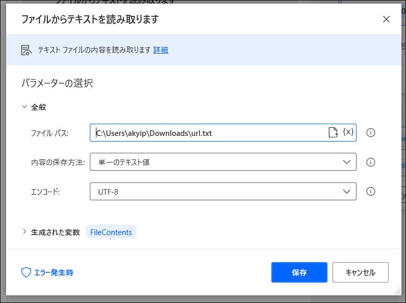 f:id:apicode:20210514101541p:plain