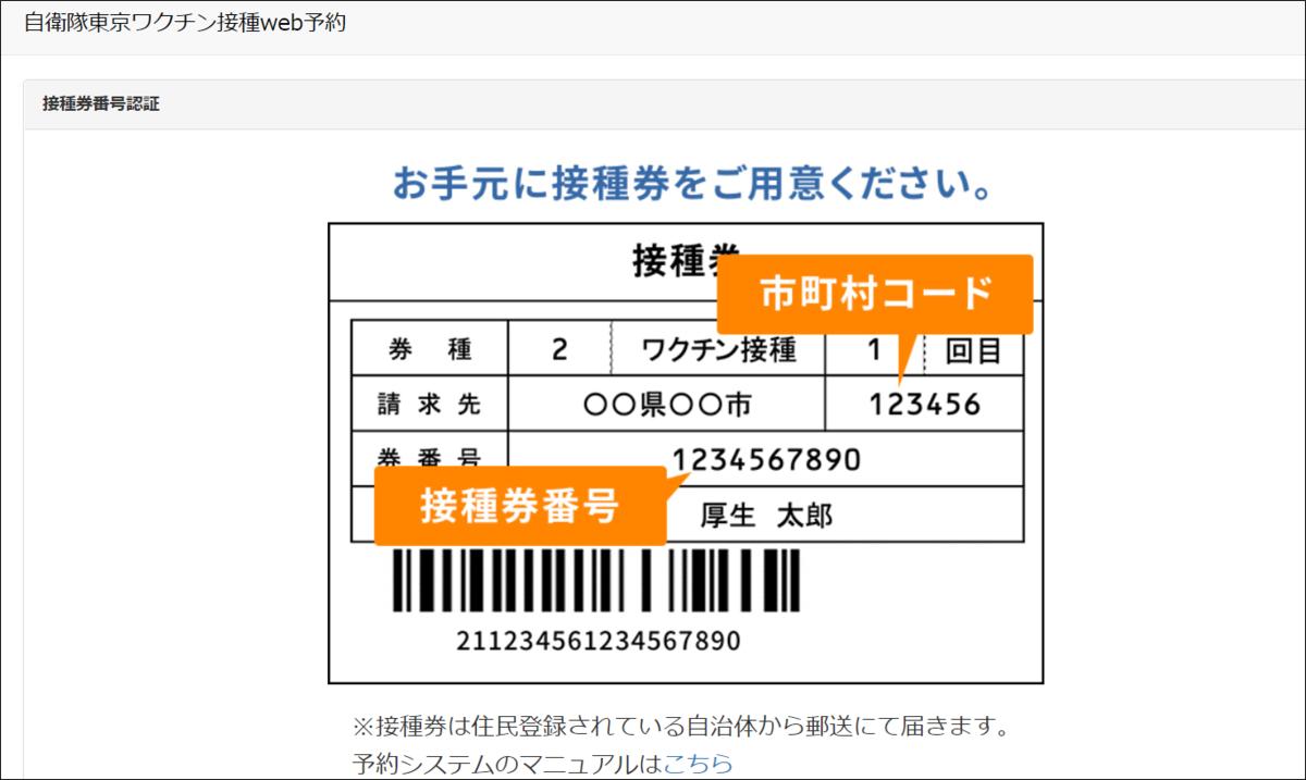 f:id:apicode:20210517132620p:plain