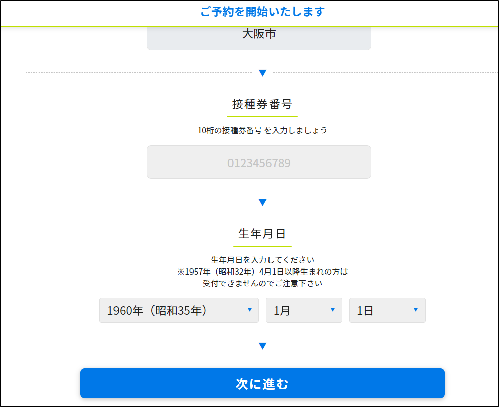 f:id:apicode:20210517132734p:plain