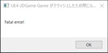 f:id:apicode:20210521110042p:plain