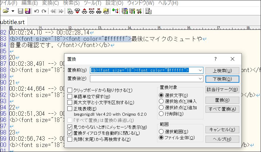 f:id:apicode:20210527100443p:plain