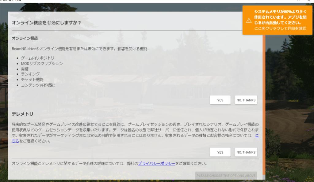 f:id:apicode:20210528123020p:plain